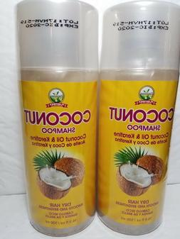 2 COCONUT OIL AND KERATINE SHAMPOO 16.9 FL OZ EACH 12/2020 F