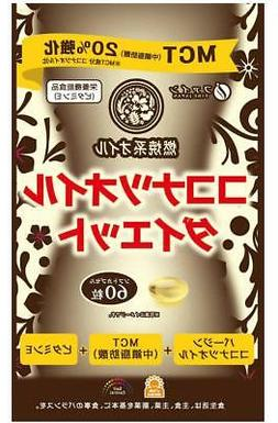 FINE Coconut oil diet 60 tablets From Japan