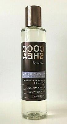 Bath and Body Works CocoShea Coconut Lightweight Body Oil 6.