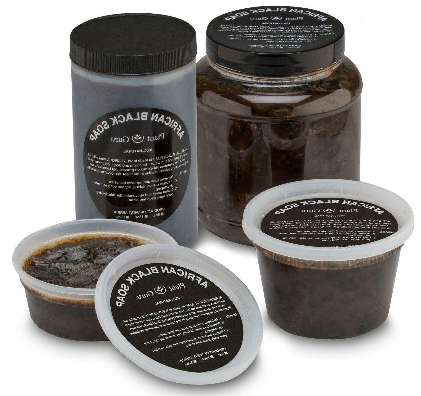 raw african black soap paste 100 percent